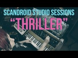 Scandroid Studio Sessions Recording