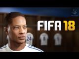 FIFA 18 ПОЛНАЯ ИСТОРИЯ Алекса Хантера от ElvenKnight
