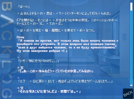 How to edit font in LovelyxCation? (Kikiriki system) - Fan