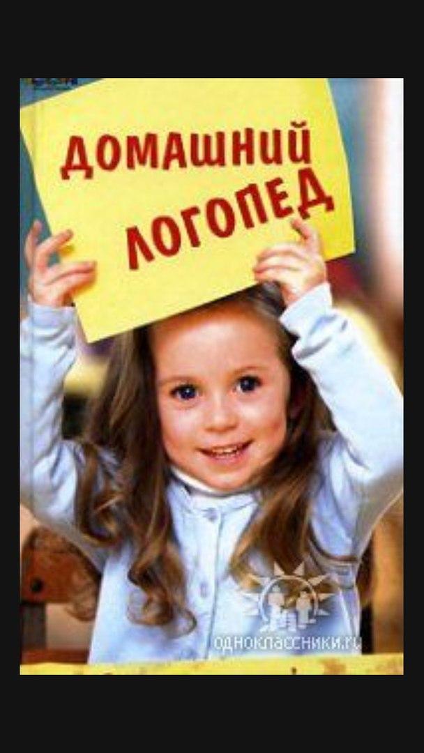 Ирина Золотая, Москва - фото №1