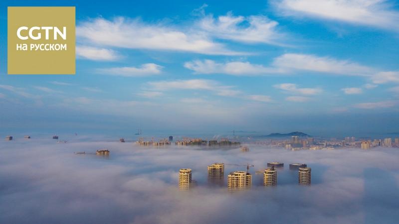 Утором 2 июня в прибрежном городе Жичжао жители смогли наблюдать необычное атмосферное явление - адвективный туман.