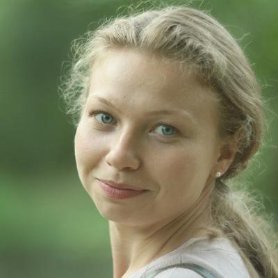 Ирина Шагинян