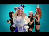 Пающие трусы '' Девочки-сосульки'' . Singing  Underpants 'Girls icicles'!_HD