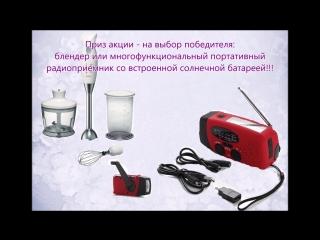 Розыгрыш приза от АРГО - производителя вкусной тушенки Войсковой Спецрезерв!