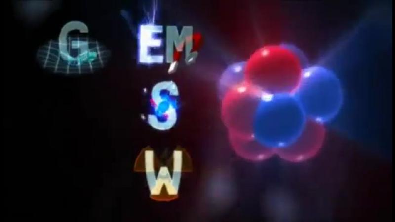 Элегантная Вселенная теория струн 1 серия_0002_The Elegant Universe — Episode 1