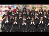 [Variety] 171009 Keyakizaka46 - Keyakitte, Kakenai ep100