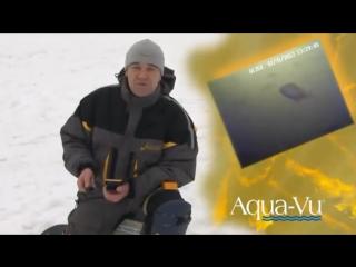 Подводные камеры Aqua Vu.