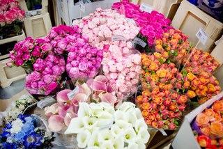 Купить цветы минск 24 часа часы мужские seiko kinetic купить