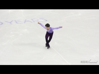 Shoma Uno - Four Continents 2017 SP