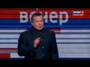 Воскресный вечер с Владимиром Соловьевым. США-Евросоюз- Букет разногласий от 28.05.17