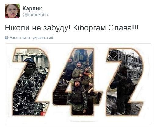 Положение жителей двух поселков на Донбассе критическое, - Хуг - Цензор.НЕТ 4214