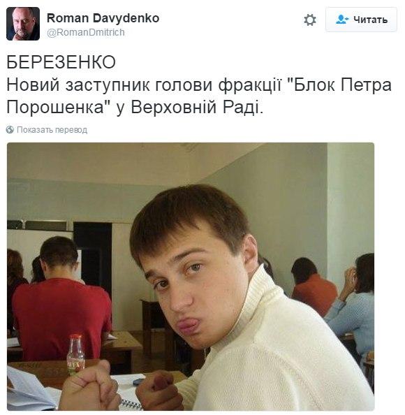 Президент и СБУ должны заняться санкционным списком и пропагандистами Кремля, - Левус - Цензор.НЕТ 1409