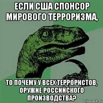 """""""Санкции должны продлеваться до тех пор, пока Россия в буквальном смысле не покинет Украину"""", - Климкин - Цензор.НЕТ 9104"""
