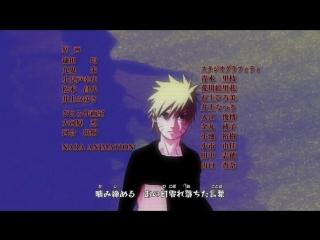 [AnimeOpend] Naruto Shippuden 9 ED | Ending / Наруто Ураганные Хроники 9 Эндинг (720p HD)