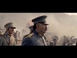 Падение последней империи / 1911 (2011). Бой революционных войск с правительственным броненосцем