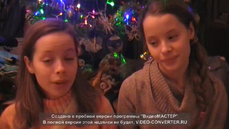 MOV14E БИЛЗНЯШКИ 1.01.2017г.