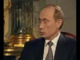 Фрагмент фильма о Владимире Путине: Вступление России в НАТО не целесообразно.