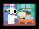 Family Guy реклама. это смешно, только если я так делаю