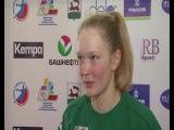 Аделина Баткова и Николай Терновой после игры с Университетом-2