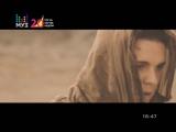 Felix Jaehn feat. Alma Bonfire (Муз-ТВ)
