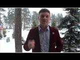 Денис Поничев, бизнес-тренер и предприниматель, о XIX Всемирном фестивале молодёжи и студентов