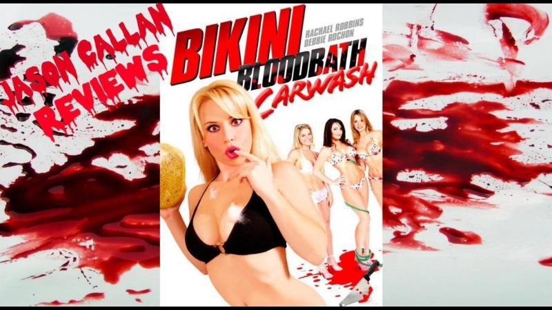 Bikini Bloodbath Car Wash- T E Seymour, Jonathan Gorman 2008 Debbie Rochon Rachael Robbins T E Seymour Sheri Lynn Margaret Rose