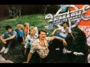 Легенды музыки - Группа Земляне 2016