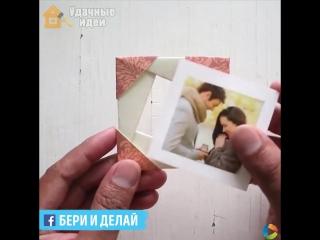 Мини-рамка из бумаги для любимых фото