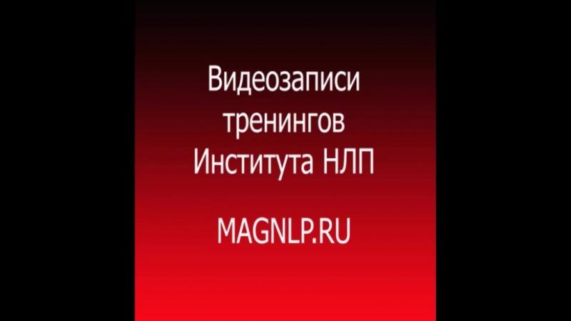 Тренинг ДЕНЬГИ видео Михаил Пелехатый и Юрий Чекчурин