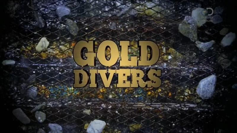 Золотая лихорадка. Берингово море: Под лёд 6 сезон 8 серия (2017) HD