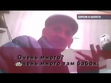 Док. Фильм про Ровшана Ленкоранского