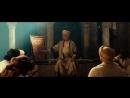 Лекарь: Ученик Авиценны (2013) - ТРЕЙЛЕР НА РУССКОМ