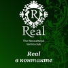кафе REAL
