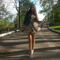 Катя Молодых