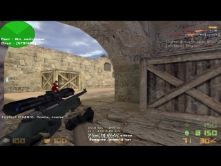 wallbangs cs 1.6 | прострелы | wh | Counter-Strike 1.6