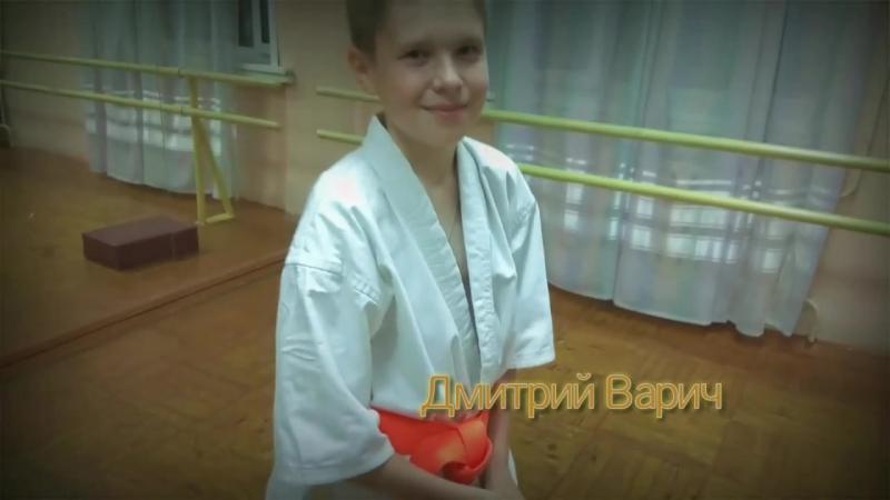 Дмитрий Варич днюха
