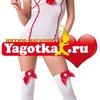 Секс шоп Красноярск Яготка  сексшоп