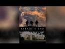 Конец парада 2012 Parades End