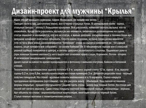 ВИКТОРИЯ КАРДЕНАС