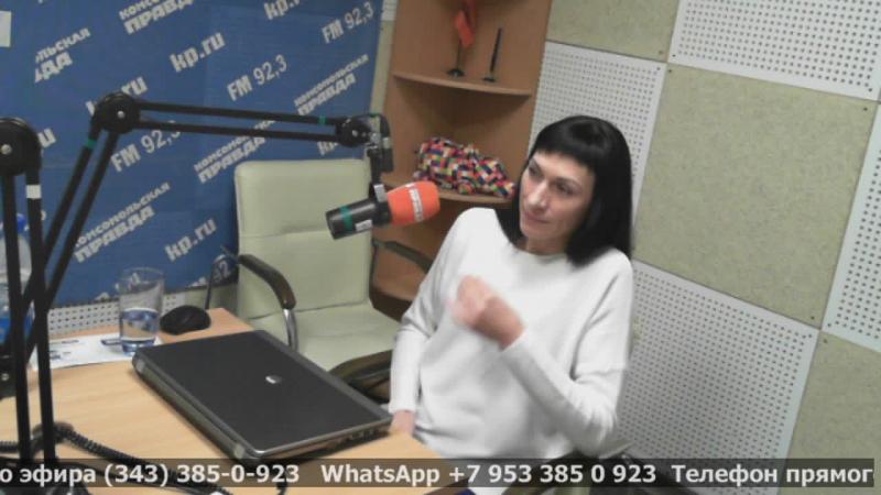 Комсомольская-Правда Екатеринбург - live