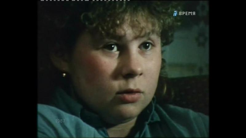 Без оркестра (1987, дф, СССР, То Экран). Режиссёр Алексей Габрилович
