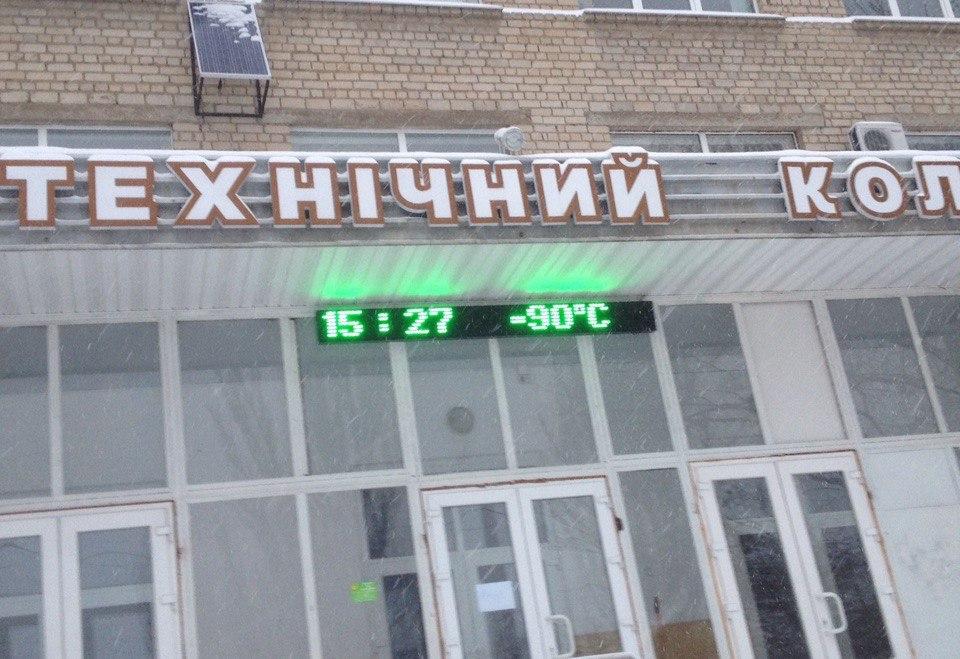 В Херсоне -90 градусов тепла (фотофакт)