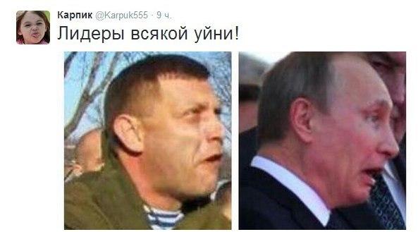 Вице-премьер РФ Шувалов рассказал, когда россиян перестанут наказывать запретом продуктов за санкции Запада - Цензор.НЕТ 7554