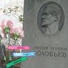 Юбилей З.П.Соловьёва: Букет артековской памяти