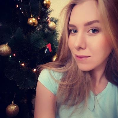 Алёна Сотникова