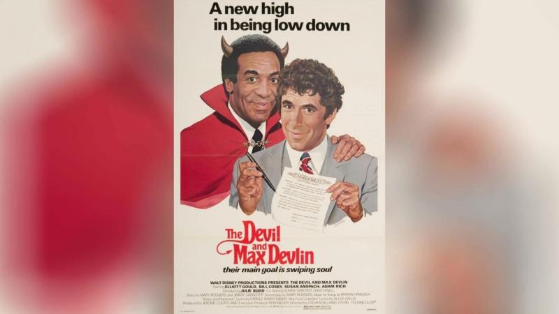Дьявол и Макс Девлин (1981) | The Devil and Max Devlin