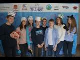Егор Павлов (12 лет), учащийся Детско-юношеского центра Восхождение