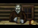 Король и Шут - Лесник Анимационный клип 2017