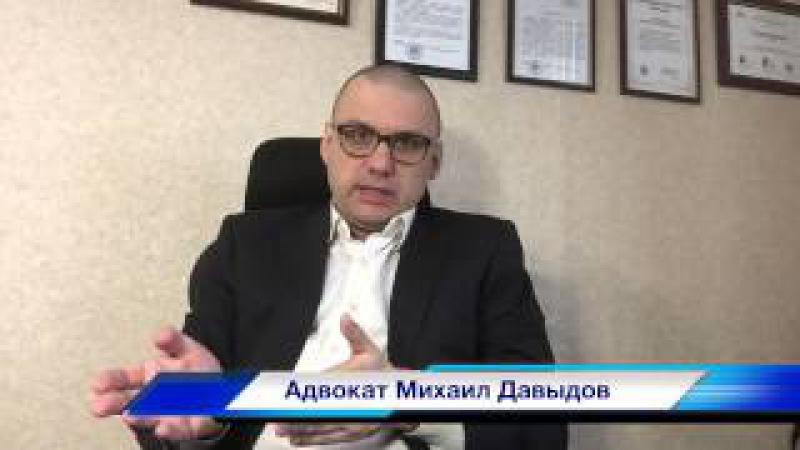 Совет адвоката: Как обжаловать решение суда