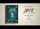 Алиса в Стране чудес с иллюстрациями Бенжамена Лакомба
